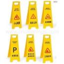 A  shape medium caution board (New)