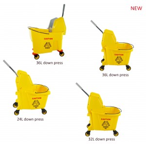 24L/32L/36L down press mop wringer trolley